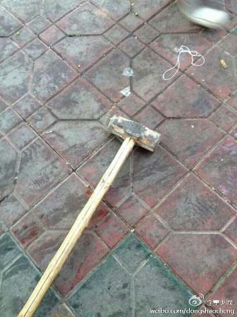 murder-weapon-of-Chengguan