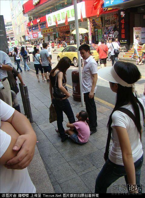 clinging-beggar