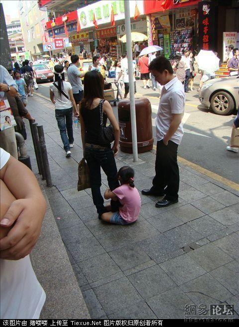 clinging-beggar4