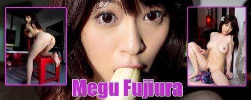 Fotos de la Japonesa Megu Fujiura